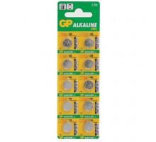 Батарейки GP AG08 LR1120 LR55 191 391 GP91A, BL10, 10 шт в блистере