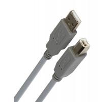 Кабель USB(m) - USB B(m) Smartbuy, серый, 5 м (K-570-80)
