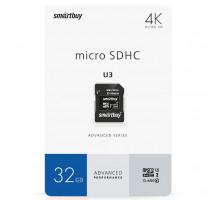 Карта памяти Smartbuy microSDHC 32 Gb Class 10 UHS-3 R/W 90/55 (с адаптером SD) (SB32GBSDU1A-AD)