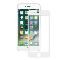Защитное стекло 2,5D iPhone 5/5S/5SE, white, игровое, Designed for play game, матовое