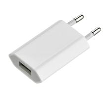 СЗУ 1A - 1USB, iPhone в тех.упаковке