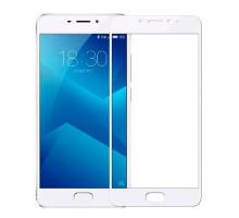 Защитное стекло 3D Meizu M5 note, white, в тех.упаковке