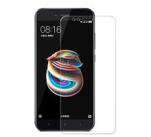 Защитное стекло Xiaomi Mi 5X/A1, 0.26 прозрачное, в тех.упаковке