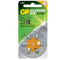 Батарейки GP ZA10 1.4V, для слуховых аппаратов, BL6, 6 шт в блистере