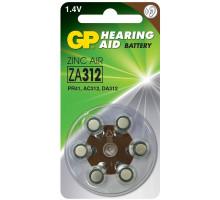 Батарейки GP ZA312 (PR41) 1.4V, для слуховых аппаратов, BL6, 6 шт в блистере