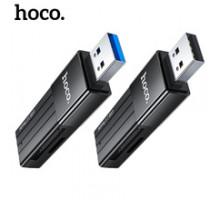 Картридер Hoco HB20, 480 Mbps, 2TB
