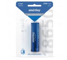 Аккумулятор Smartbuy LI18650-2200 mAh (SBBR-18650-1B2200)