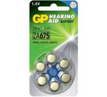 Батарейки GP ZA675 (PR44) 1.4V, для слуховых аппаратов, BL6, 6 шт в блистере