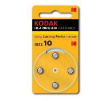 Батарейки Kodak ZA10, для слуховых аппаратов, 1,4V, BL4, 4 шт в блистере