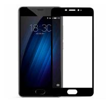 Защитное стекло 3D Meizu M5 note, black, в тех.упаковке