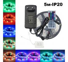 LED лента RGB набор Огонек OG-LDL02 (5м,IP20,блок,пульт)