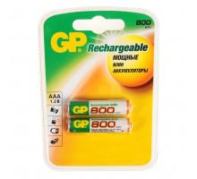 Аккумулятор GP R03 AAA 800mAh Ni-Mh, BL2, 2 шт в блистере, пластик